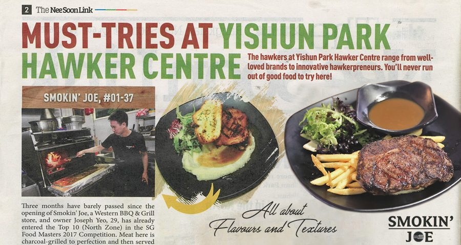 Must-Tries at Yishun Park Hawker Centre