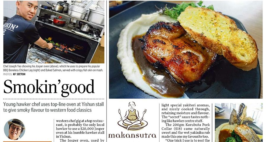 Smokin' Good – Young Hawker Chef uses top-line oven